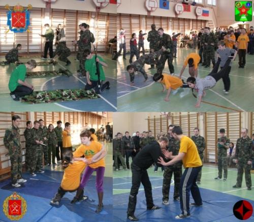 Городские соревнования «Юный Защитник Отечества» С-Пб 2011